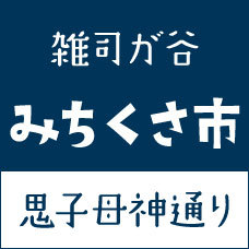 200810_02_59_f019405920110212232630.jpg