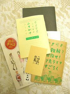 CIMG5930_copy.jpg