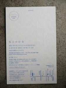toudai-dm4b[1].jpg
